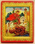 Икона. Св. Георгий Победоносец