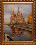 Cанкт-Петербург 9