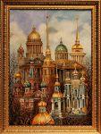 Cанкт-Петербург 1
